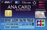�\���`�J�J�[�h(ANA To Me CARD PASMO JCB)�摜